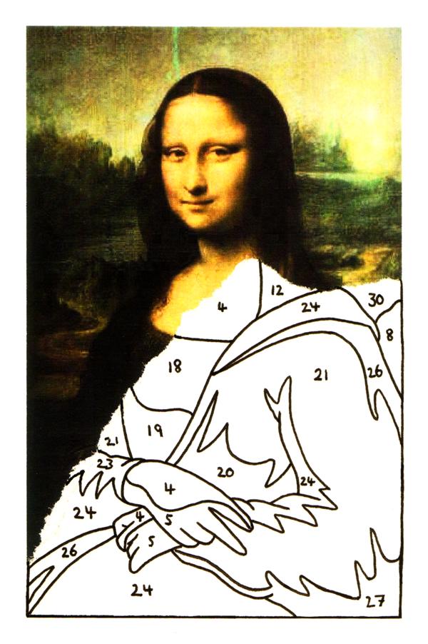 Метод рисования по номерам